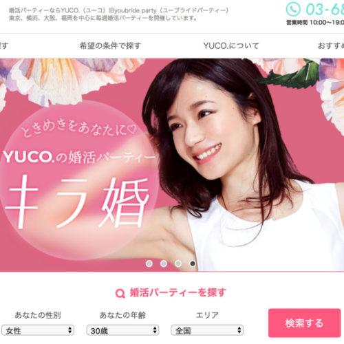YUCO.公式サイト