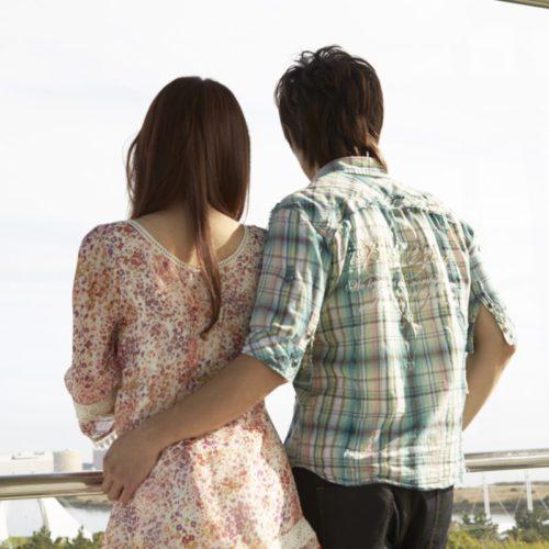 名古屋 恋活
